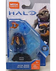 MEGA CONSTRUX HALO HEROES SERIES 8 JACKAL MINOR