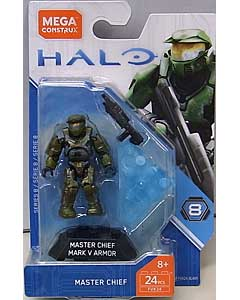MEGA CONSTRUX HALO HEROES SERIES 8 MASTER CHIEF MARK V ARMOR 台紙傷み特価