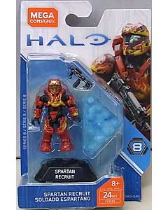MEGA CONSTRUX HALO HEROES SERIES 8 SPARTAN RECRUIT