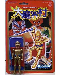 SUPER 7 REACTION FIGURES 3.75インチアクションフィギュア GHOSTS'N GOBLINS ARTHUR WITH ARMOR [GOLD]