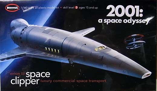 メビウスモデル 1/160スケール 2001年宇宙の旅 オリオン号 スペースクリッパー 組み立て式プラモデル