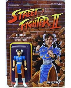 SUPER 7 REACTION FIGURES 3.75インチアクションフィギュア STREET FIGHTER II CHUN-LI