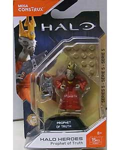 MEGA CONSTRUX HALO HEROES SERIES 5 PROPHET OF TRUTH