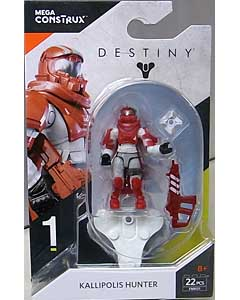 MEGA CONSTRUX DESTINY SERIES 1 KALLIPOLIS HUNTER