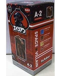 SUPER 7 REACTION FIGURES 3.75インチアクションフィギュア ALIEN BLIND BOX WAVE 2 XENOMORPH