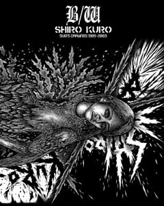 画集 B/W SHIRO KURO SUGI'S DRAWING 1989-2003