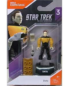 MEGA CONSTRUX MEGA CONSTRUX HEROES SERIES 3 STAR TREK THE NEXT GENERATION DATA
