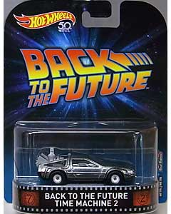 MATTEL HOT WHEELS 1/64スケール 2018 RETRO ENTERTAINMENT BACK TO THE FUTURE BACK TO THE FUTURE TIME MACHINE 2