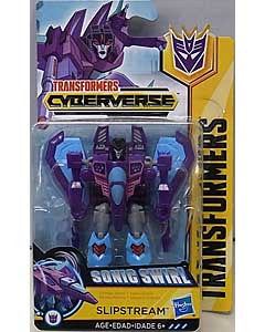 HASBRO アニメ版 TRANSFORMERS CYBERVERSE SCOUT CLASS SLIPSTREAM
