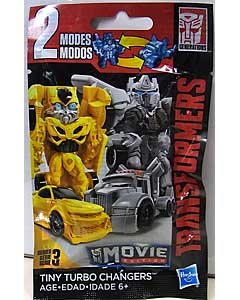 HASBRO TRANSFORMERS TINY TURBO CHANGERS SERIES 3 MOVIE EDITION 1PACK