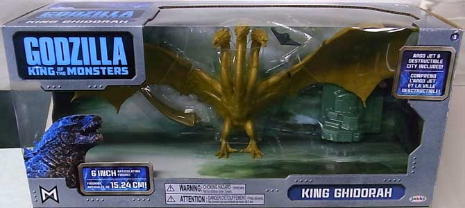 JAKKS PACIFIC GODZILLA: KING OF THE MONSTERS 6インチアクションフィギュア KING GHIDORAH