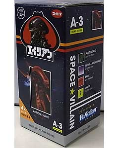 SUPER 7 REACTION FIGURES 3.75インチアクションフィギュア ALIEN BLIND BOX WAVE 3 XENOMORPH 1 BOX