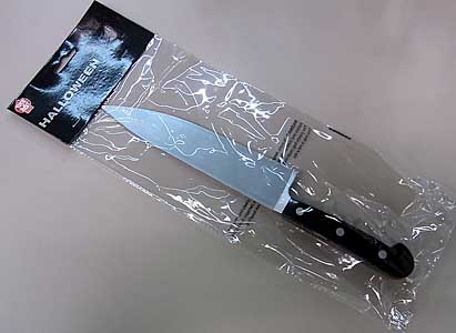 TRICK OR TREAT STUDIOS プロップレプリカ HALLOWEEN 2018 MICHAEL MYERS KITCHEN KNIFE