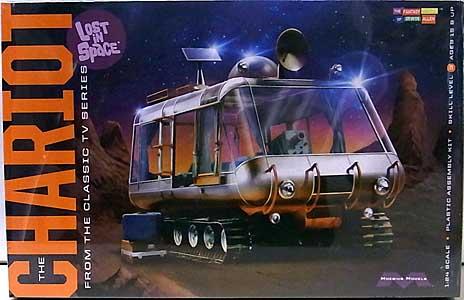 メビウスモデル 1/24スケール 宇宙家族ロビンソン シャリオット 探検車 組み立て式プラモデル