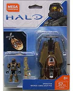 MEGA CONSTRUX HALO OPERATION BRONZE COBRA DROP POD 台紙傷み特価