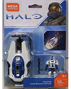 MEGA CONSTRUX HALO OPERATION OCEAN BREAKER DROP POD