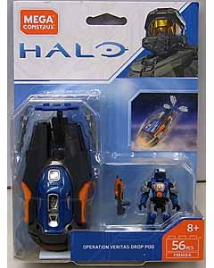 MEGA CONSTRUX HALO OPERATION VERITAS DROP POD