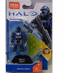 MEGA CONSTRUX HALO HEROES SERIES 9 GRAVES [ODST]