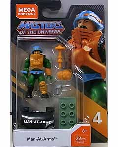 MEGA CONSTRUX MEGA CONSTRUX HEROES SERIES 4 MASTERS OF THE UNIVERSE MAN-AT-ARMS