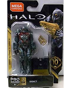 MEGA CONSTRUX HALO HEROES SERIES 10 DIDACT