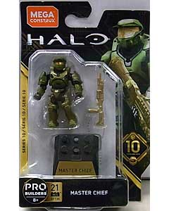 MEGA CONSTRUX HALO HEROES SERIES 10 MASTER CHIEF 台紙傷み特価