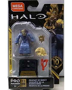 MEGA CONSTRUX HALO HEROES SERIES 10 PROPHET OF MERCY 台紙傷み特価