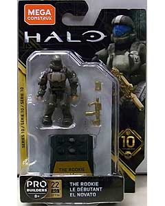 MEGA CONSTRUX HALO HEROES SERIES 10 THE ROOKIE