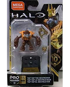MEGA CONSTRUX HALO HEROES SERIES 10 YAP YAP THE DESTROYER