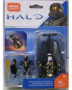 MEGA CONSTRUX HALO OPERATION FLOOD HUNTER DROP POD