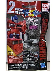 HASBRO TRANSFORMERS TINY TURBO CHANGERS SERIES 5 MOVIE EDITION 1PACK
