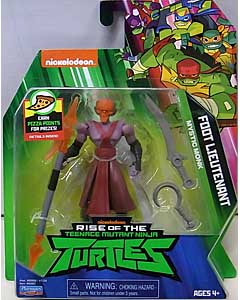 PLAYMATES RISE OF THE TEENAGE MUTANT NINJA TURTLES ベーシックフィギュア FOOT LIEUTENANT