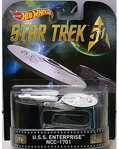 MATTEL HOT WHEELS 1/64スケール 2016 RETRO ENTERTAINMENT STAR TREK U.S.S. ENTERPRISE NCC-1701