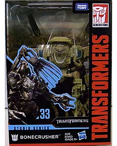HASBRO TRANSFORMERS STUDIO SERIES VOYAGER CLASS BONECRUSHER #33