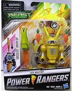 HASBRO POWER RANGERS BEAST MORPHERS 6インチアクションフィギュア JACK BEASTBOT