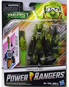 HASBRO POWER RANGERS BEAST MORPHERS 6インチアクションフィギュア CYBERVILLAIN ROXY
