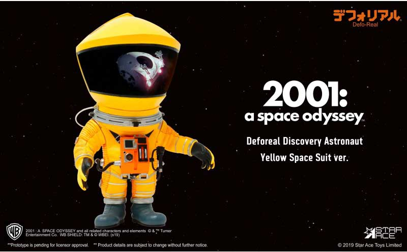 STAR ACE デフォリアル 2001: A SPACE ODYSSEY DISCOVERY ASTRONAUT YELLOW SPACE SUIT VER.