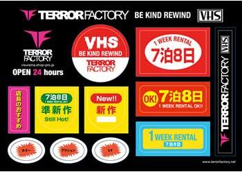 TERROFACTORY VHS ステッカーシート
