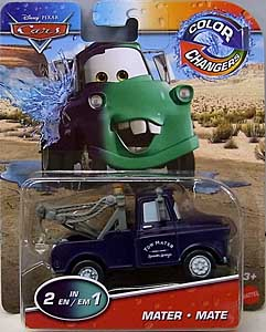 MATTEL CARS 2020 COLOR CHANGERS シングル MATER