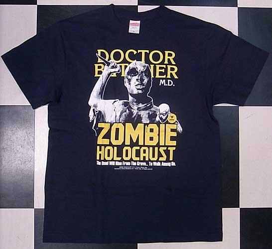 人間解剖島/ドクター・ブッチャー Tシャツ