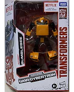 HASBRO NETFLIX TRANSFORMERS: WAR FOR CYBERTRON TRILOGY WALMART限定 DELUXE CLASS AUTOBOT BUMBLEBEE