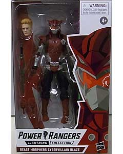 HASBRO POWER RANGERS LIGHTNING COLLECTION 6インチアクションフィギュア BEAST MORPHERS CYBERVILLAIN BLAZE