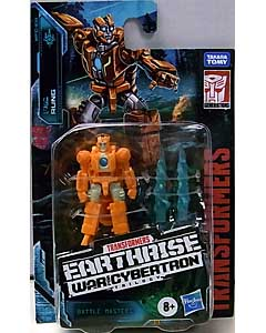 HASBRO TRANSFORMERS EARTHRISE BATTLE MASTERS RUNG