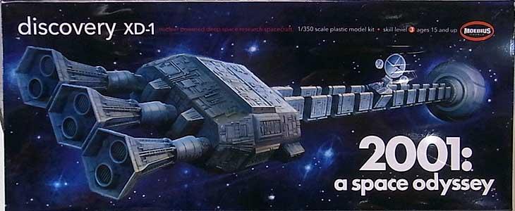 メビウスモデル 1/350スケール 2001年宇宙の旅 ディスカバリー号 XD-1 組み立て式プラモデル