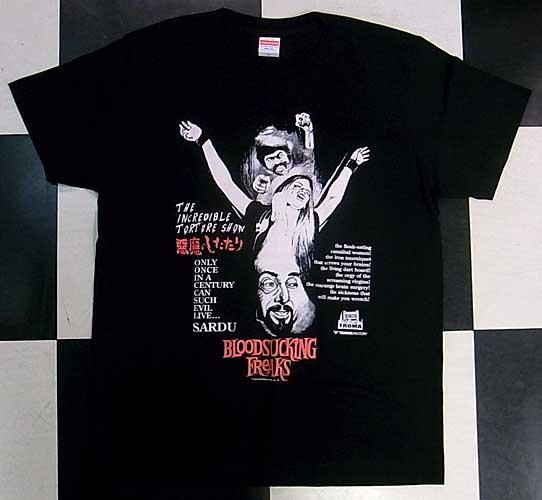 悪魔のしたたり Tシャツ