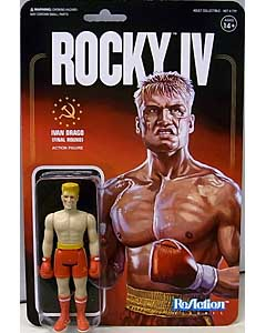 SUPER 7 REACTION FIGURES 3.75インチアクションフィギュア ROCKY IV IVAN DRAGO [BEAT-UP]
