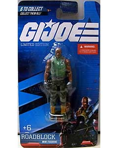 PREXIO G.I.JOE MINI FIGURINE ROADBLOCK