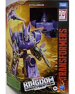 HASBRO TRANSFORMERS KINGDOM VOYAGER CLASS CYCLONUS