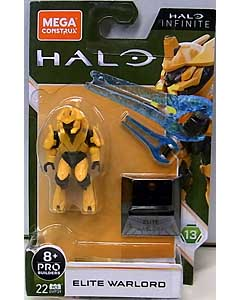 MEGA CONSTRUX HALO HEROES SERIES 13 ELITE WARLORD
