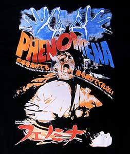 PHENOMENA / フェノミナ (日本版) / ジェニファー・コネリー