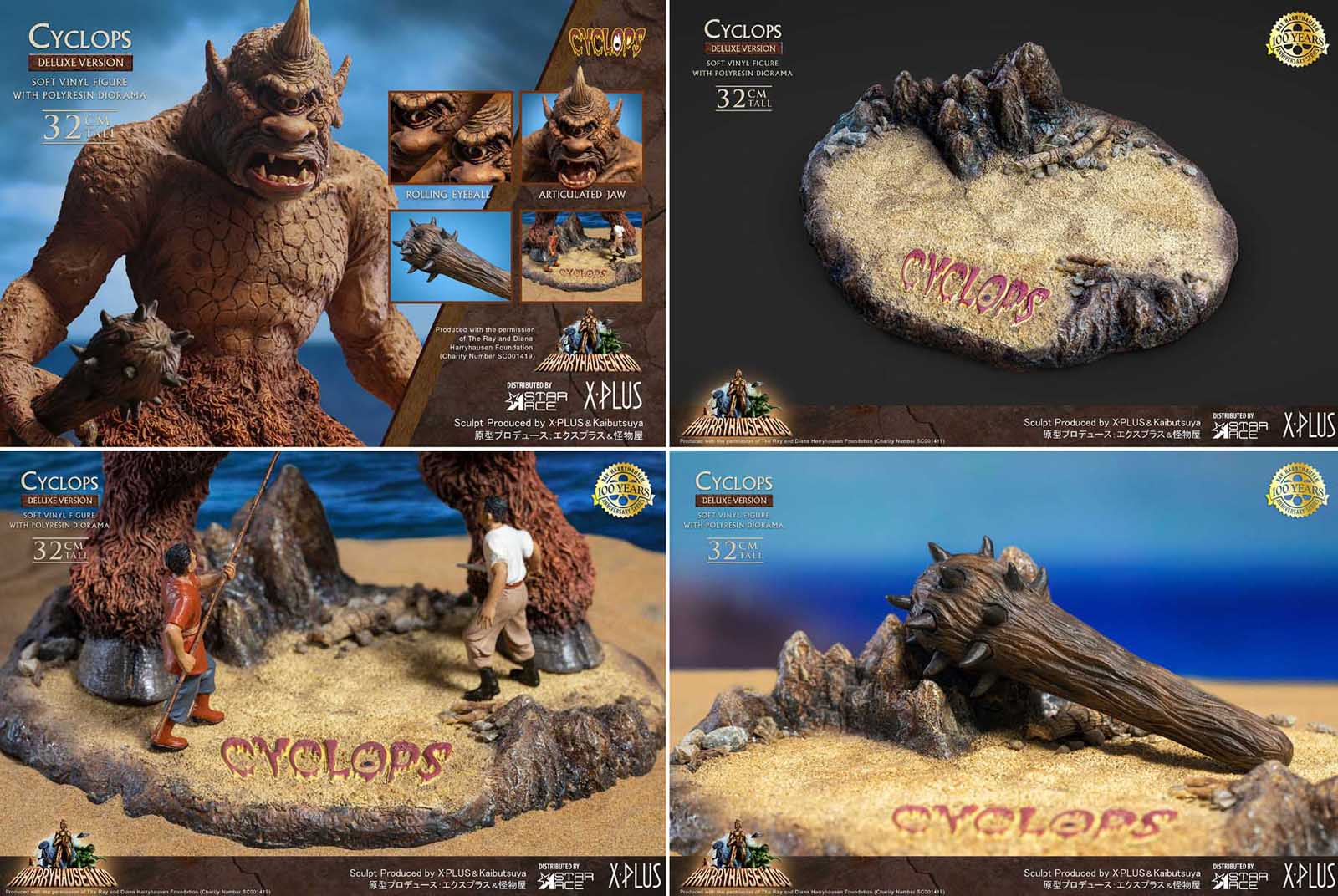 STAR ACE THE 7TH VOYAGE OF SINBAD CYCLOPS SOFT VINYL STATUE [DELUXE VERSION]